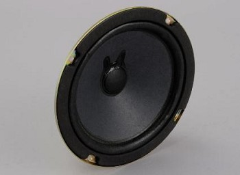 1984-1996 C4 Corvette Bose Radio Speakers