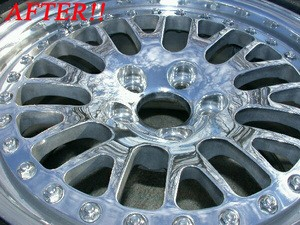Corvette C5 C6 Aluminum Wheel & Billet Polishing Kit *PROFESSIONAL SYSTEM*