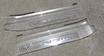 C7 Corvette Stingray/Z06/Grand Sport 2014+ Door Sill Guard Protection - Clear - Embossed Logo/Script