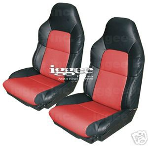Corvette C4 1984-1996 Synthetic Leather Or Suede Seat Covers -Multiple Color Selections