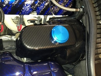 C6 C5 97 - 08 Brake Booster / Reservoir Cover Synthetic Carbon Fiber