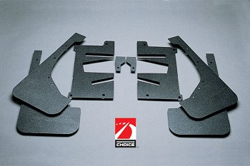 C4 Corvette Control Arm Dust Shield and Body Shield Kit