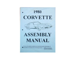 C3 Corvette 1980 Assembly Instruction Manual CD - Corvette