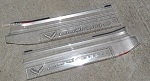 C7 Corvette Stingray/Z06/Grand Sport 2014+ Door Sill Guards - Clear - Embossed Logo/Script