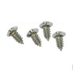 C2 Corvette 1963 Coupe Pinchwelt Cap Screw Set - 4 Pieces